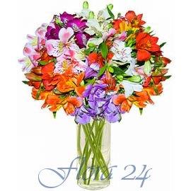 Цветы на заказ винница доставка цветов, шаров в белоруссию